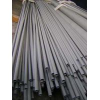 Quality manufacturer of 316L seamless stainless steel pipe for sale