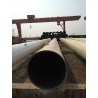 Wholesale FBE coating steel pipe from china suppliers