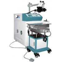Wholesale Robotic Laser Welding Machine from china suppliers