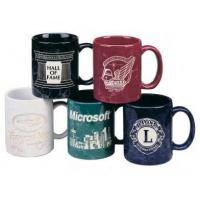 Wholesale Promotional Gifts,Dinnerware,Bottles,Cups,mug cup glass from china suppliers