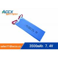Quality 7.4V lipo battery with 3500mAh lithium polymer battery pack 6040105 pl 6040105 for sale