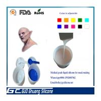 Buy cheap Skin safe liquid silicone rubber for mask making from wholesalers