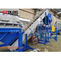 China PP PE Plastic Film Washing Line / PP Jumbo Woven Bag Recycling Machinery for sale