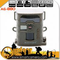 Wholesale AcornGuard 12MP new digital IP66 waterproof HD hunting trail camera from china suppliers
