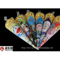 China Opp Customized Logo Size Plastic Food Packaging Bags Heat Sealing For Popcorn for sale