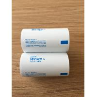 250um  800m Per Roll Toothpaste Tube Pharmaceutical Industrial Use for sale