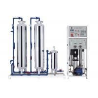 Wholesale 450LPH 2 Stage RO Water Treatment Equipment With Water Softener from china suppliers