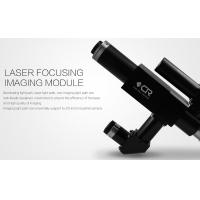 Buy cheap High Precision Laser Fixed Focus Lens Compatiable With Different Parallel from wholesalers