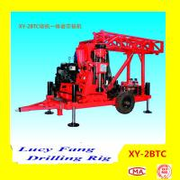 China Multi-function XY-2BTC Trailer Mounted Water Well Drillng Rig for Sale for sale