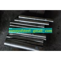 Wholesale alloy 2.4068 bar from china suppliers