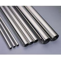 Wholesale Stainless Steel Seamless Pipe/Tube(ASTM A790/ASTM A790M) from china suppliers