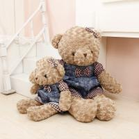 China Custom Plush Soft Stuffed Toys from Factory on sale