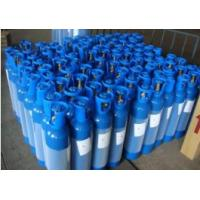 Quality High Capacity 15L 15mpa Compressed Gas Cylinder For Electron Gas for sale
