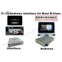 Wholesale Multimedia interface android car gps navigation 16GB Flash from china suppliers