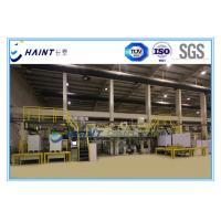 Wholesale Fully Automatic Ream Wrapping Machine For A3 / Larger Paper Sheet 15 Reams / Mins from china suppliers