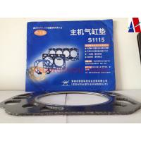 Diesel engine parts cylinder gasket asbestos material dia 121mm thickness 1.5mm