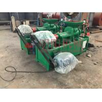 Buy cheap Plant hot selling CE coal charcoal briquette briquetting extruder making machine from wholesalers