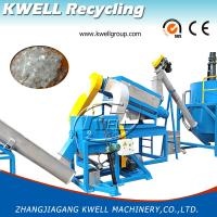 Waste Bottle Pet Recycling Machine/Pet Scrap Recycling Hot Washing Line for sale