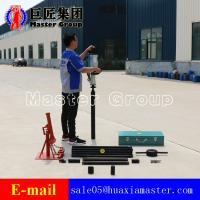 Quality CHINA QTZ-3D Portable Electric Soil Drilling Rig Machine Manufacture For Sale for sale