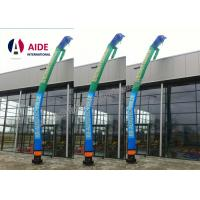 Wholesale Event Exhibition Inflatable Air Dancer Colorful Inflatable Advertising Man from china suppliers