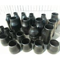 China Eccentric reducer Seamless Eccentric reducer Pipe Fitting for sale