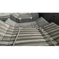 Buy cheap Galvaninzed Plate Expanded Metal Grating Stainless Steel Rib Lath 5mm Rib Height from wholesalers