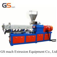 Wholesale Filling Masterbatch Caco3 Double Screw Extruder Machine For Granulation , Low Noise from china suppliers