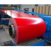 Wholesale Alloy 1050 1060 Decorative Aluminum Coil Color Coated for wall cladding / facade from china suppliers