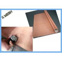 China Copper Fine Micro Screen Woven Metal Wire Mesh 30m Length Abrasion Resistant on sale