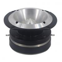 """Wholesale ST-19  4"""" alu tweeter , 4 inches aluminium tweeter from china suppliers"""