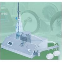 Wholesale Laboratory Medium Filling System / Dish Filling System Prefilled Plate from china suppliers