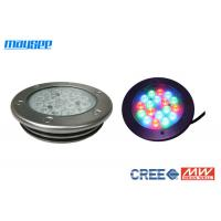 Dmx Underwater Swimming Pool Led Lights 54w High Power 25 Degree for sale