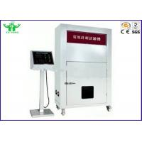 Buy cheap 150kg-200kg Li-ion Battery Safety Performacne Nail Penetration Test Equipment from wholesalers