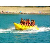 Wholesale Custom Inflatable Water Toys / Yellow Single Tube Inflatable Banana Boat Towables from china suppliers