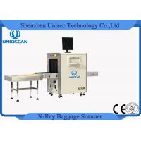 China Airport Baggage X Ray Machine Sf5636 Dual Energy Scanner Ce / Iso Certificated on sale