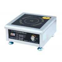 Wholesale commercial induction cookware / induction table cookers 380V / 220V 5000w from china suppliers