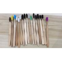 Wholesale Adult Size Natural Bamboo Toothbrush Eco Friendly Material Customize Logo from china suppliers