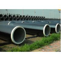 Wholesale O.D 10mm - 1422mm 3 Layer Polyethylene Anti Corrosion Steel Pipe ASTM A789-2001 For Oil Pipe from china suppliers
