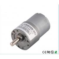 Wholesale OWM-33RS3530 33mm 12V 24v Brushed DC Gear Motor For Slot Machine Cash Counter Safe from china suppliers