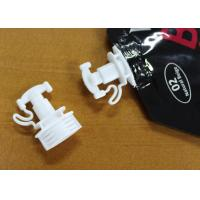 Wholesale White Twist Off Spout Cap Flip Top Spout For Clay Mask Pack Sachet from china suppliers