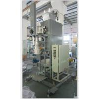 Buy cheap DCS-25FWG Suction Mouth Bag Packing Machine Carbon Black Bagging Machine from wholesalers