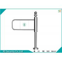 Wholesale Single Smart Retractable Barrier Gate Supermarket  Swing Turnstile Pedestrian from china suppliers