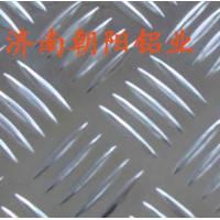 Buy cheap Jinan 3003 Five bars patterned aluminum plate prices from wholesalers