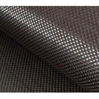 Buy cheap 3K carbon fiber fabric for construction useage from wholesalers