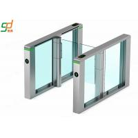 Wholesale Automatic Supermarket Swing Gate Bi-Direction IR Sensor Barrier Turnstile from china suppliers