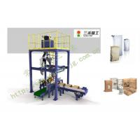 Wholesale DCS-25V Industrial Powder Packing Scale Machine , Ultrafine Powder Filling Machine from china suppliers