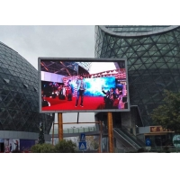 Wholesale LED F6 1/8scans Outdoor Video Advertisement Display from china suppliers