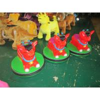 China Outdoor Playground Animal Bumper Rides Pedal Car, Animal Rides Bumper Cars,Children Car on sale