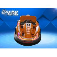 Wholesale Supermarket Drifting Electric Kids Bumper Car With UFO Shape And Music from china suppliers