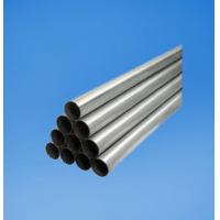 Buy cheap Duplex Steel Seamless Pipe/Tube(Good Price) from wholesalers